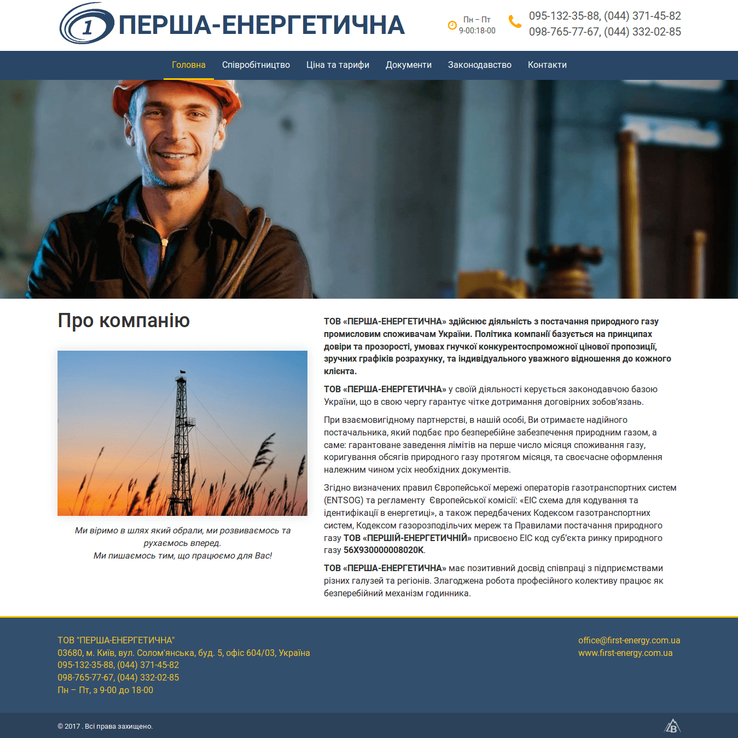 "Homepage of ""First-energy"" company site"