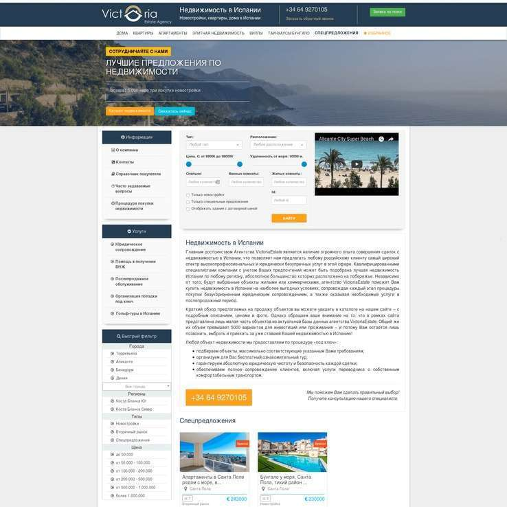 "Homepage of ""Victoria"" real estate agency site"