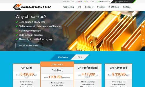 Web hosting for sites - GoodHoster.NET